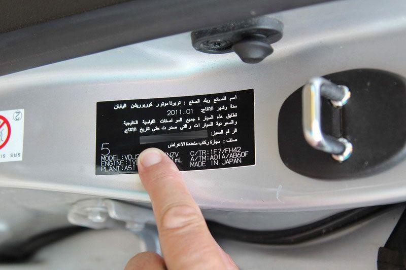 Можно ли снять с учета автомобиль если сделана экспертиза